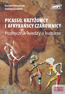 multimedia on-line Picasso, krzyżowcy i afrykańscy czarownicy